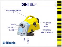 天宝DiNi03电子水准仪教程