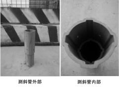 钻孔测斜仪使用方法及测斜管安装等