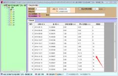 如何巧用软件绘制时间-荷载-沉降量曲线图
