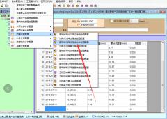 沉降观测软件做沉降数据分析的优势所在